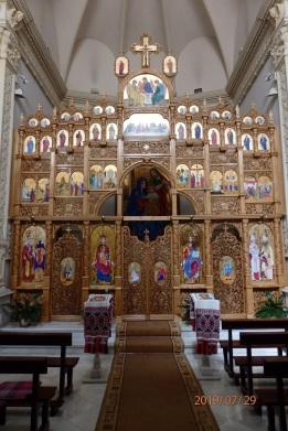 Iconostasio Biserica Sfanta-Familie