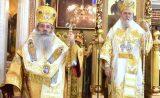 Metropolitanos del Pireo y Corinto