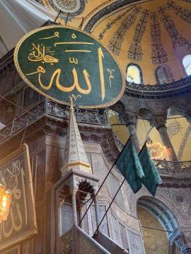 Redecoración islámica